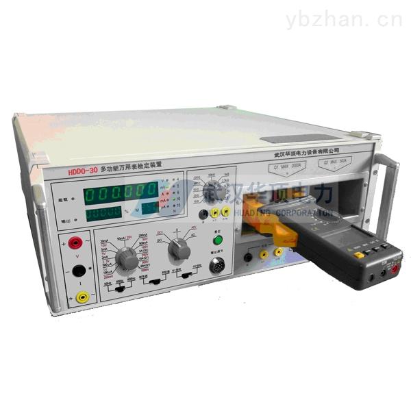 HDDO-30-承德市多功能万用表检定装置原理