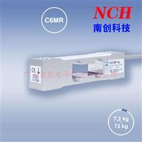 PMP925-應變式壓力傳感器-廣州南創