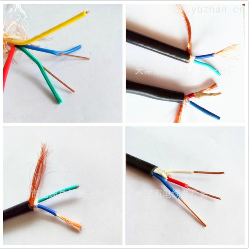 HYAC自承式通訊電纜-價格