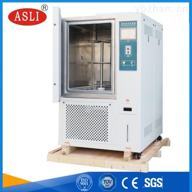OA-408臭氧老化试验箱