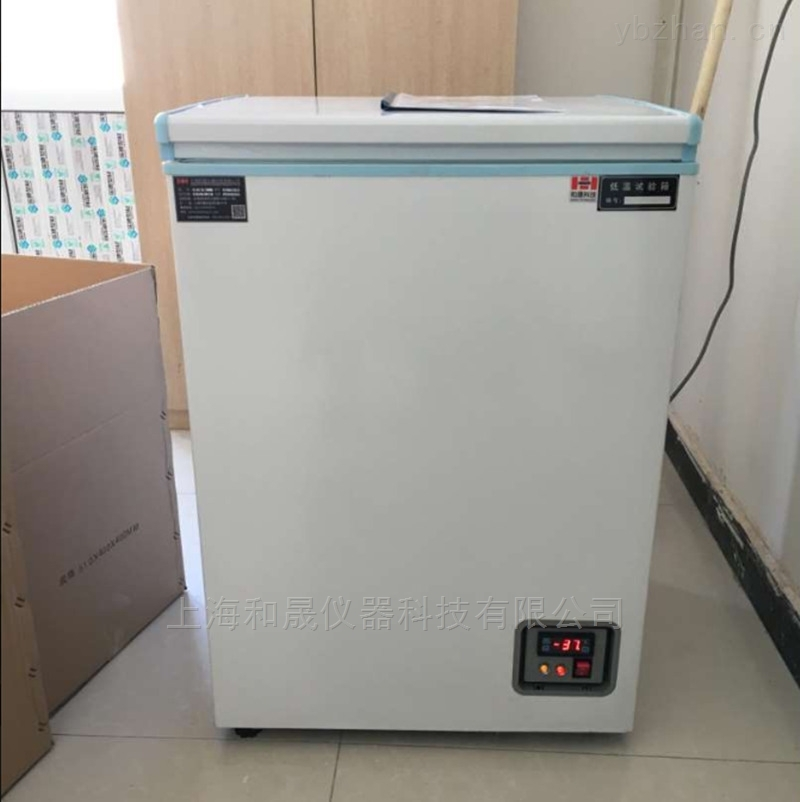 零下40度低温冰箱