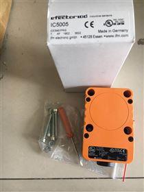 -电感式传感器:IFM接近开关IB0016
