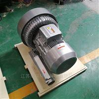 4kw雙葉輪旋渦氣泵