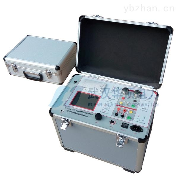 內蒙古全功能互感器伏安特性綜合測試儀廠商