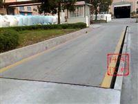 亳州100t汽车衡称重数据安全可靠