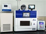 超声波微波组合式化学反应器