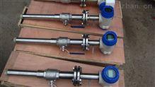 圣世援插入式電磁流量計工業大口徑流量表