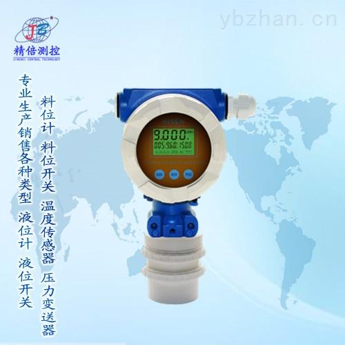 EAL10-二線制超聲波液位計