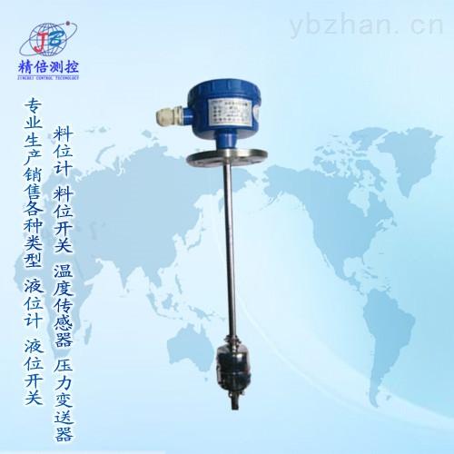 FEG-不锈钢浮球液位计