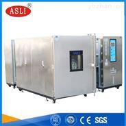 分體式三合一恒溫恒濕試驗箱