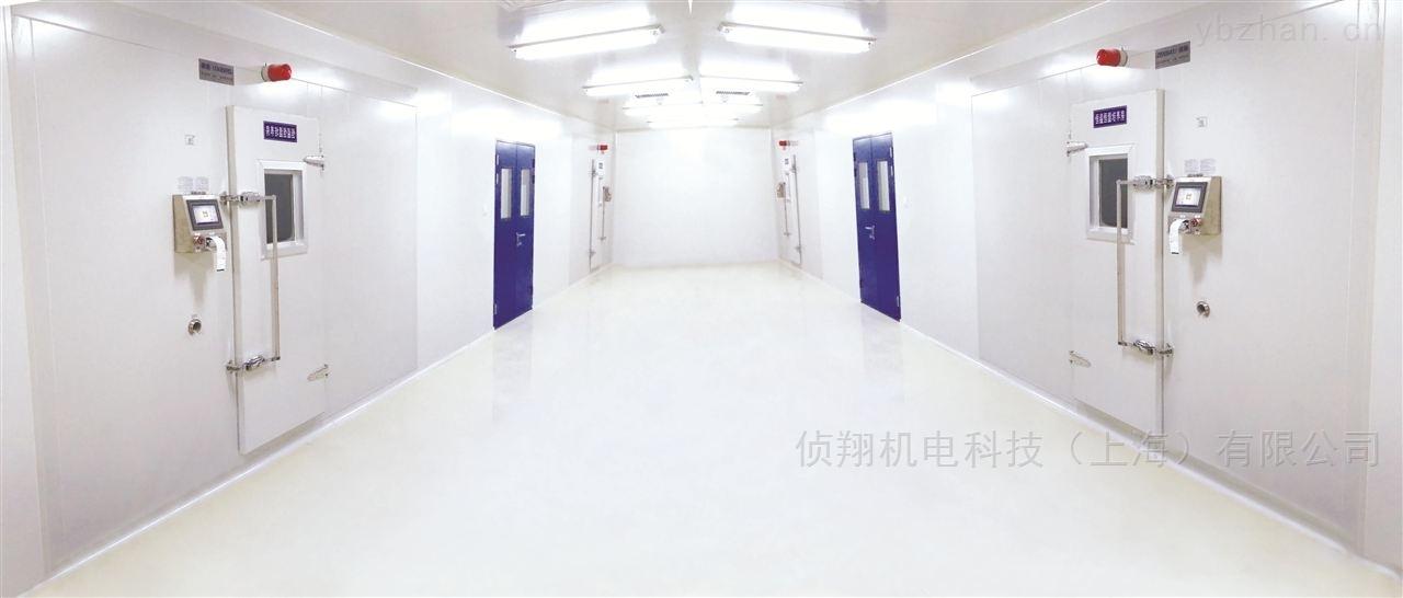 步入式恒溫恒濕實驗室