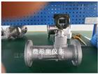 旋涡流量计测量产品气
