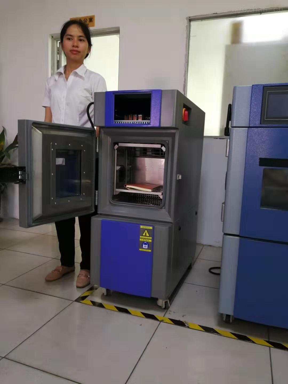 超小型恒温恒湿试验箱可编程恒温恒湿试验箱高低温湿热交变试验箱高温老化试验箱