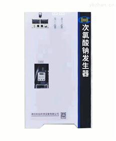 HCCL农村饮水消毒柜厂家/次氯酸钠发生器
