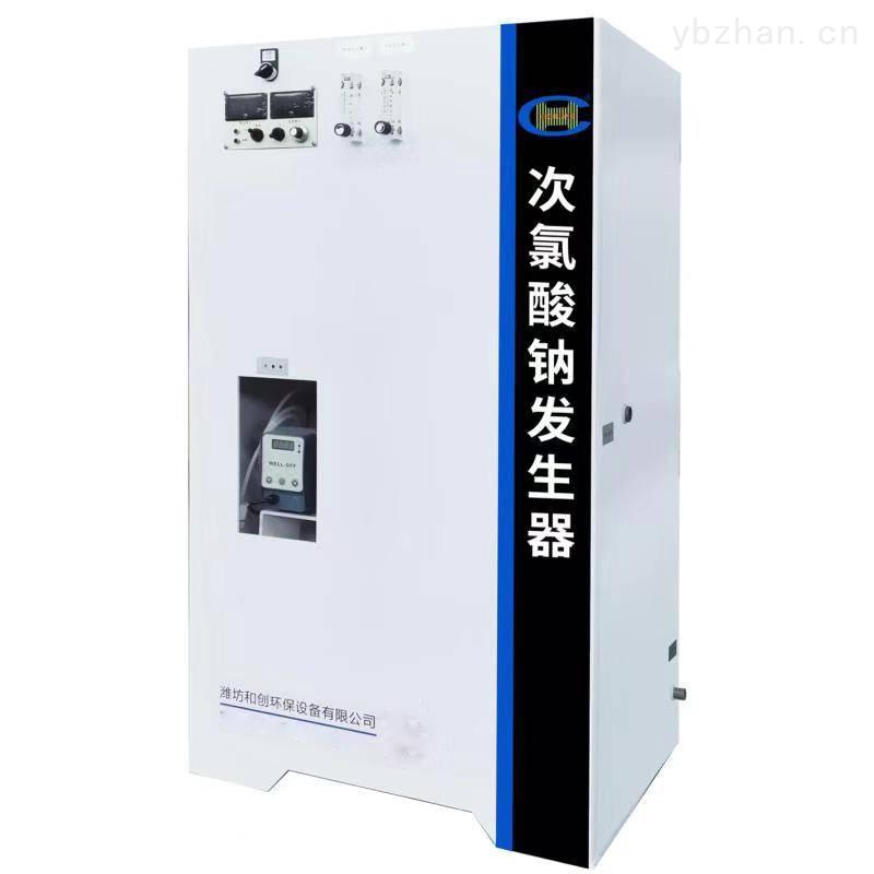 聯村供水消毒設備次氯酸鈉發生器廠家案例
