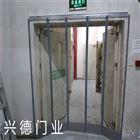 自吸軟門簾 空調磁鐵對吸軟簾門