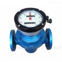 齒輪油、液壓油橢圓齒輪流量計