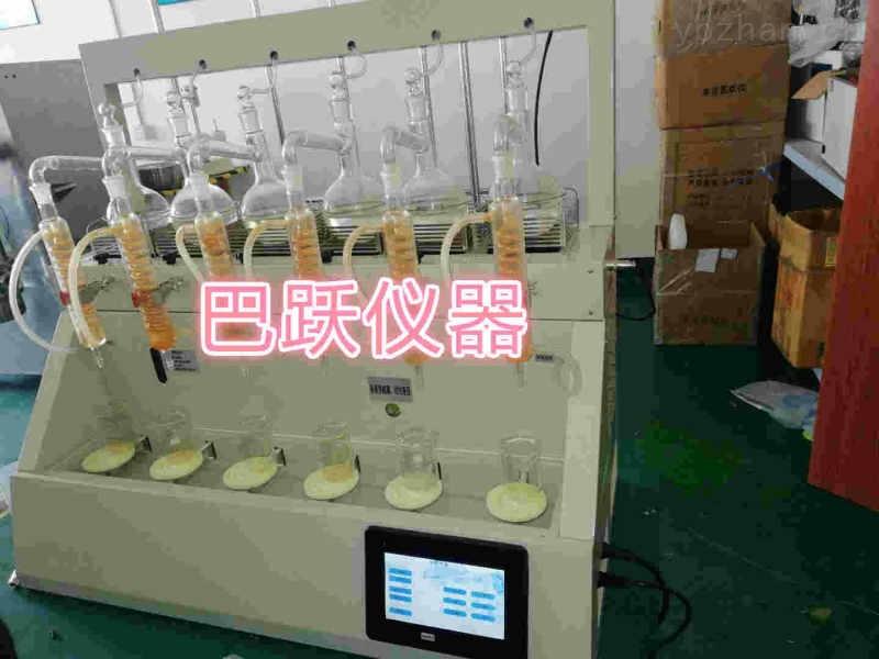 QYZL-6B-北京全自動智能一體化蒸餾儀 水質檢測