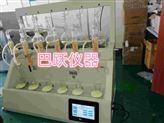 北京全自動智能一體化蒸餾儀 水質檢測