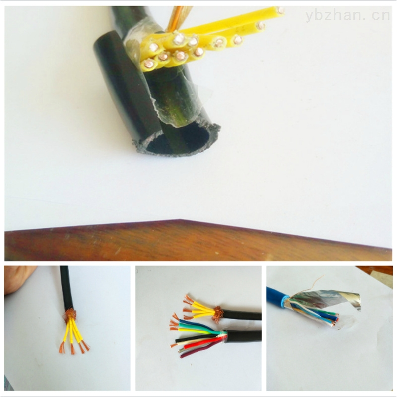 MKVVP矿用防爆控制电缆