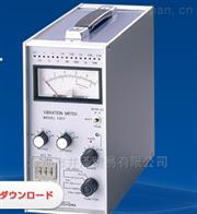1607销售日本ShowaSokki昭和测器充电式振动计
