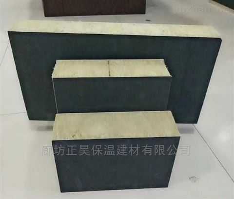 水泥玻纤毡复合岩棉板生产厂家