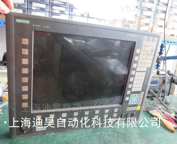 西門子顯示屏開機卡在啟動界面不動維修