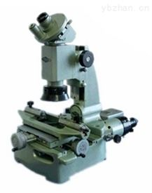 小型工具顯微鏡報價