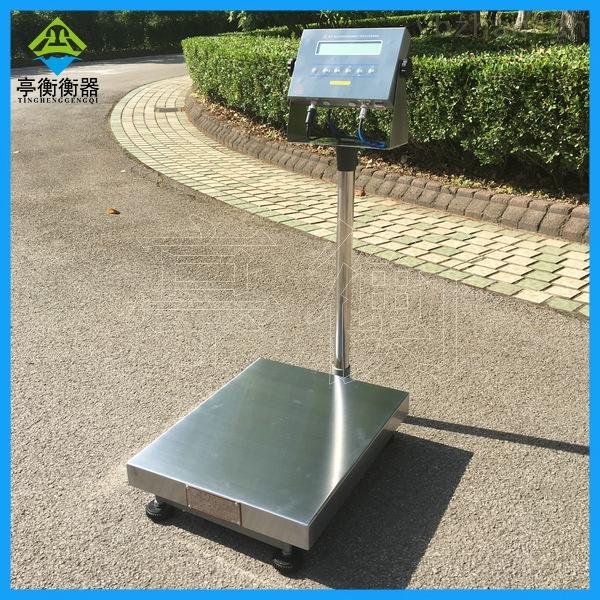 本安型防爆電子秤/60千克化工廠記重型臺式磅秤