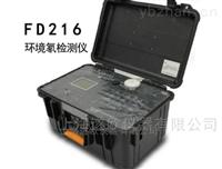 FD216環境測氡儀