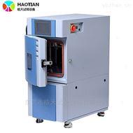 SM系列电子产品老化小型环境循环试验机厂家