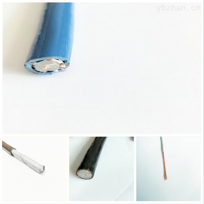 矿用防爆通讯电缆MHYVP-2×2×1.5㎜²