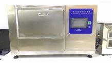 紫外線光老化試驗箱價格