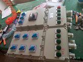 BXM51-9/16K40防爆照明配電箱