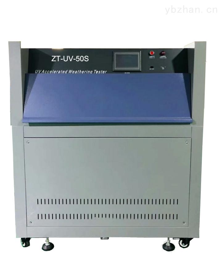 紫外線老化試驗機