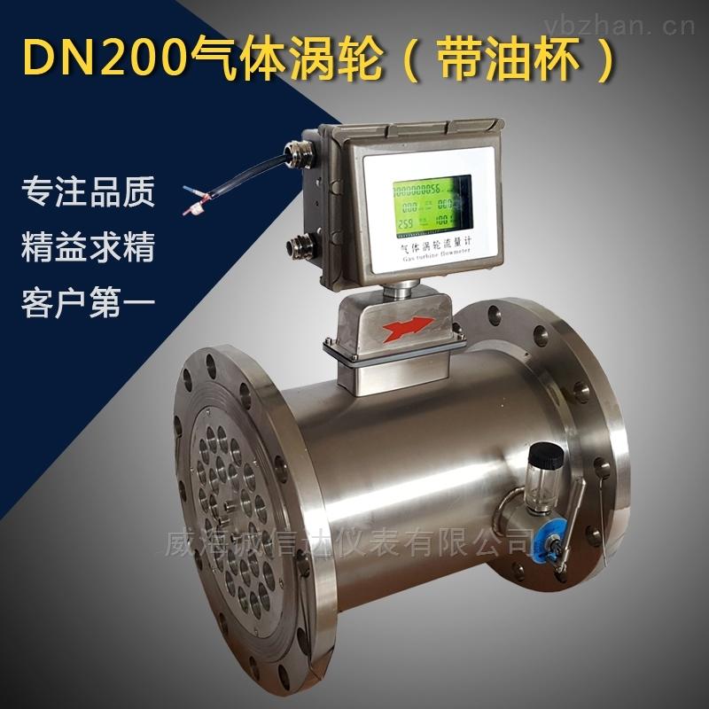 氫氣氣體渦輪流量計