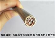 多芯同轴电缆(SYV75-2-1×16)