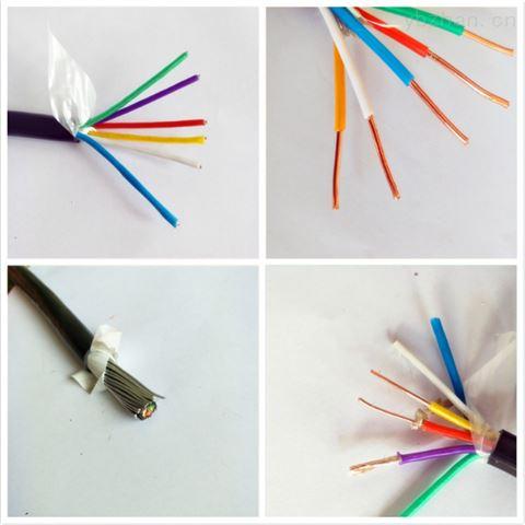 ZA-RVV阻燃软电缆