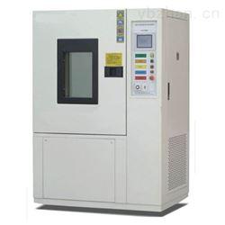 专业经济型恒温恒湿试验箱