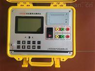 BBC-V鞍山市直流电源型变压器变比测试仪