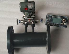DN800電磁熱量表