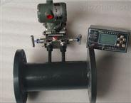 DN800电磁热量表