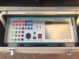 (4U+3I單片機型)三相繼電保護測試儀