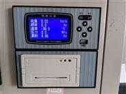 智能液晶带打印流量定量累积积算控制仪