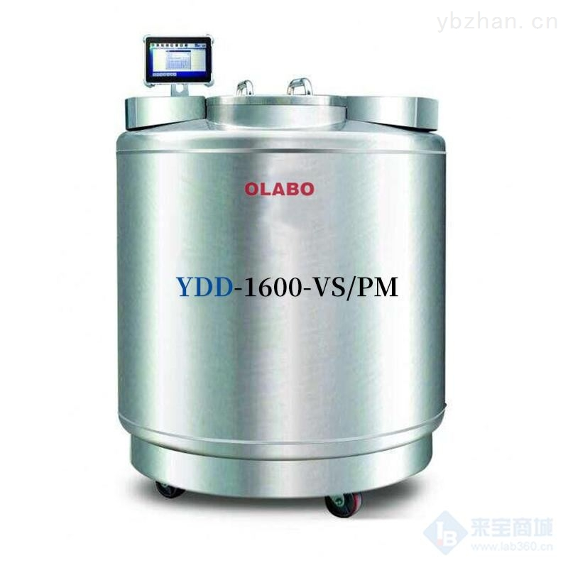 亞西的自增壓液氮罐型號YDZ-175品牌質量