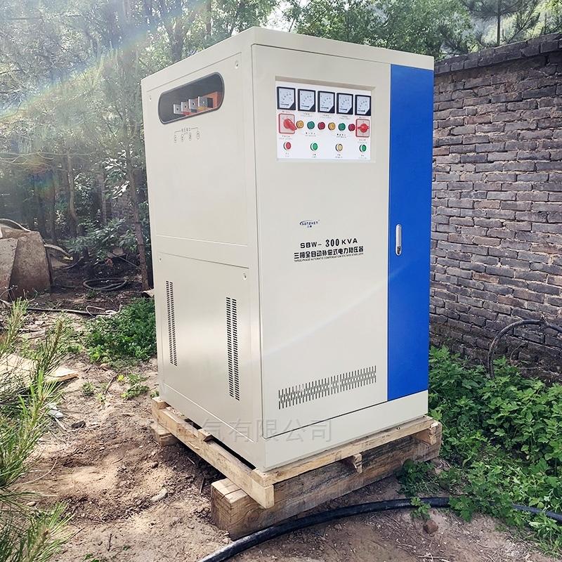 沈陽三相380v穩壓器廠家 水泵專用電源穩壓