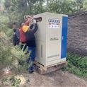供應邯鄲三相電機專用全自動補償式穩壓器