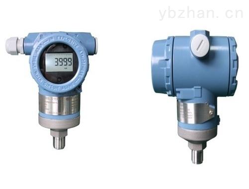 西安华恒仪表分享单晶硅压力变送器报价