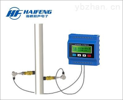 海峰河北省廠家直供插入式超聲波流量計