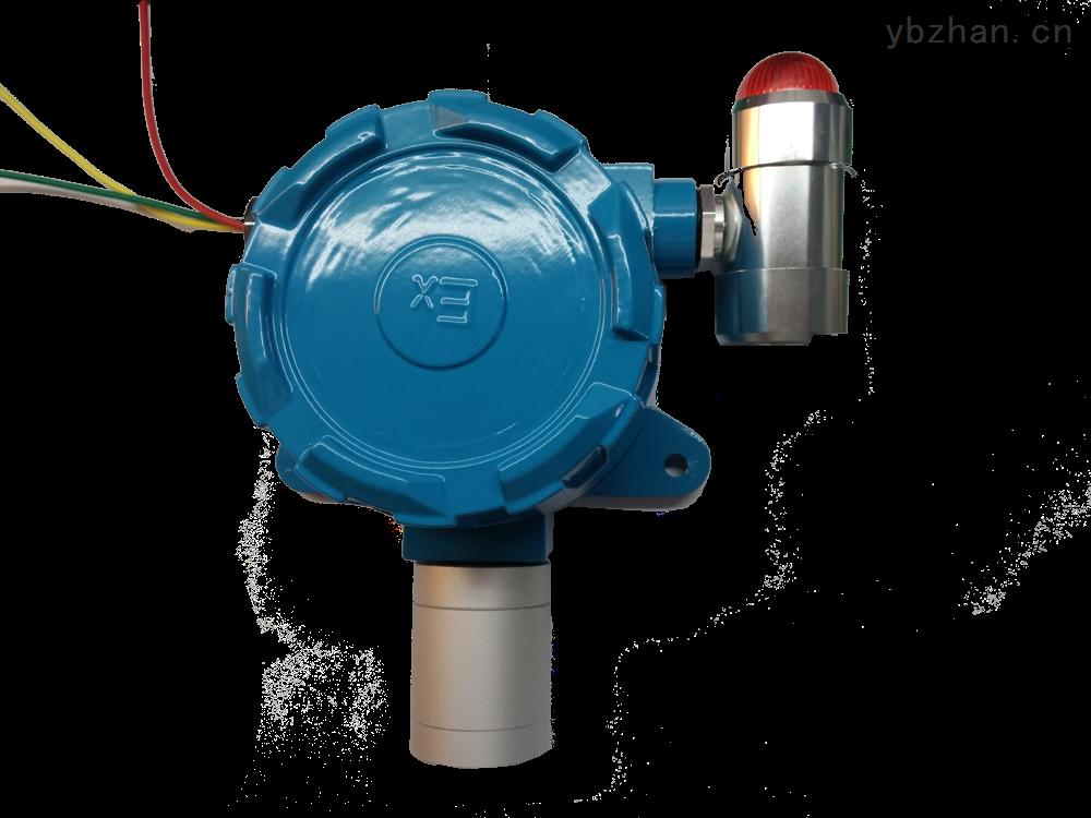環保檢測必備硫化氫檢測儀無顯帶燈報警器